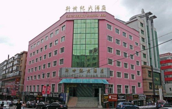 Гостиницы Суйфуньхэ, гостиница