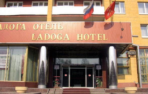 Гостиница Ладога