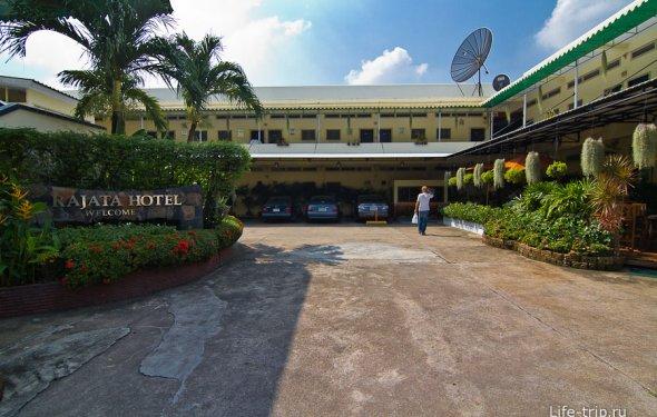 Недорогой отель в Бангкоке в